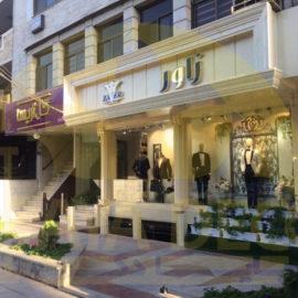 بازسازی تابلو مغازه با متریال نوین ساختمانی