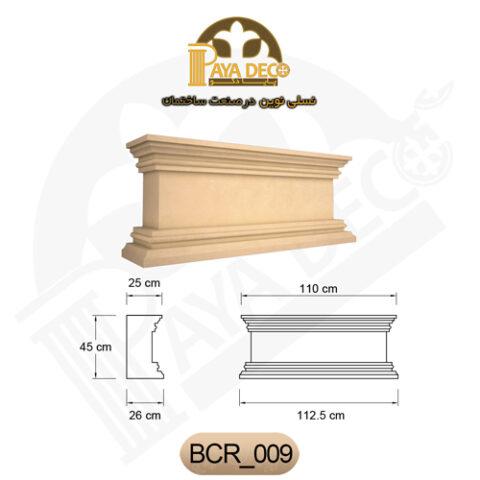 ابزار پا ستون ساختمان فوق سبک