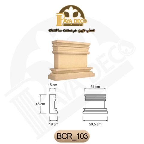ابزار پا ستون رومی