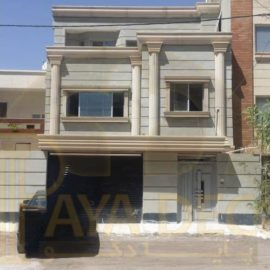 نمای ساختمان دو طبق در کرمان