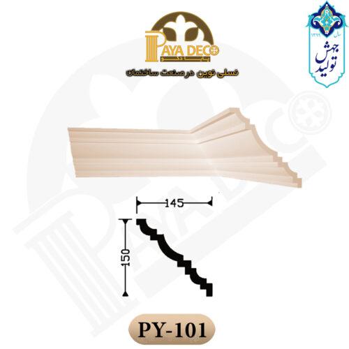 ابزار داخلی xps