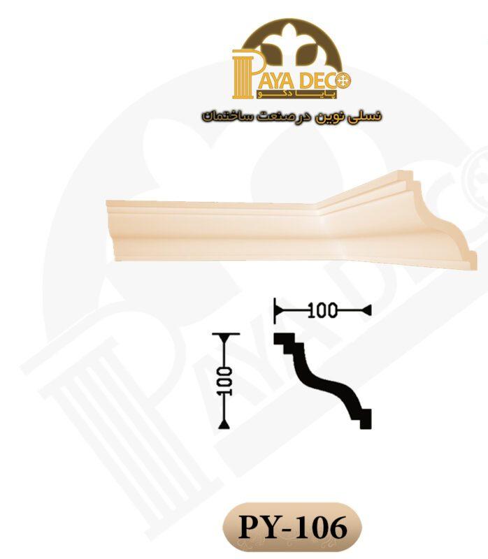 ابزار سبک داخلی