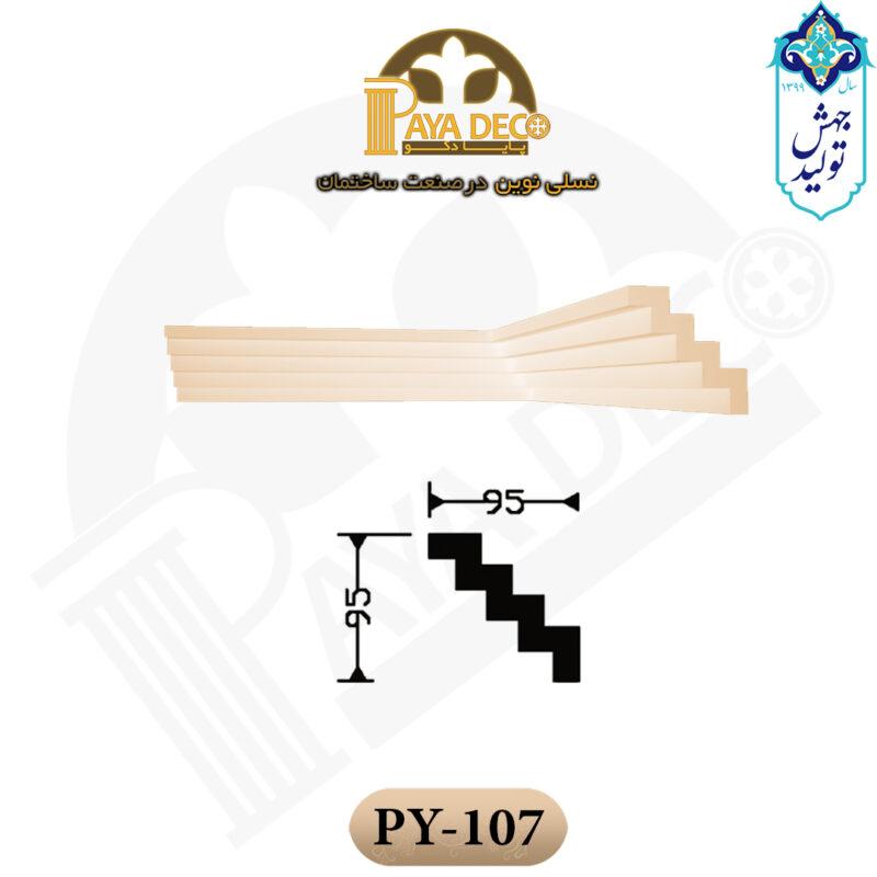 ابزار داخلی سبک