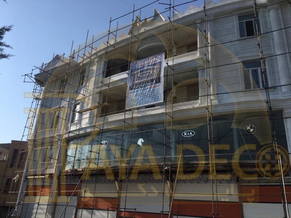 نمای کلاسیک تجاری مسکونی در بروجرد
