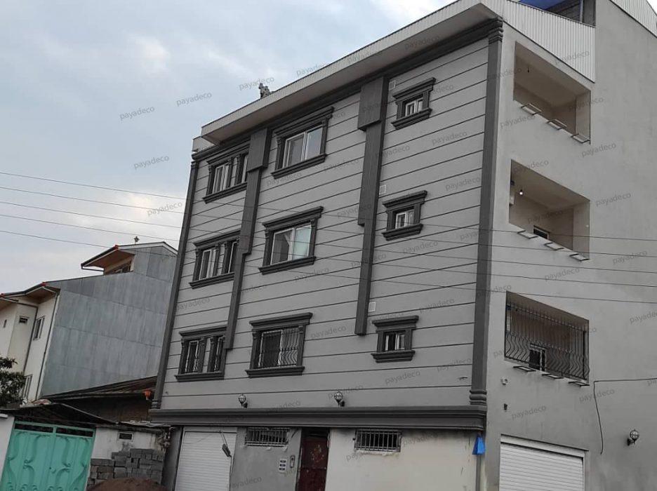 نمای پیش ساخته سبک در لاهیجان